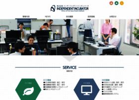 independent-incubator.com