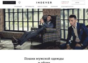 indever.com