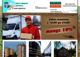 index-express.ru
