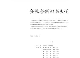 index-gl.com
