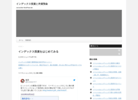 index-hd.com