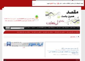 index.maghsad.com