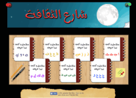 index_1.share3althakafa.com