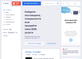 indexcall.com