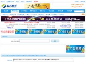 indexed.linkhelper.cn