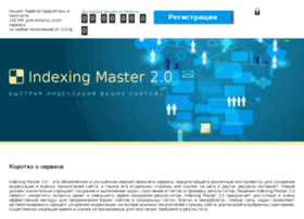 indexingmaster.com