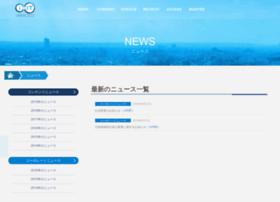 indexweb.co.jp