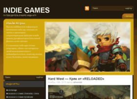 indi-games.ru
