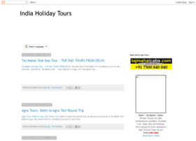india-holiday-tours.blogspot.in