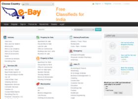 india.e-bay.ae