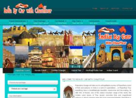 indiabycarwithchauffeur.com