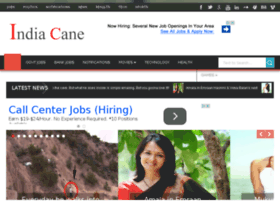 indiacane.com