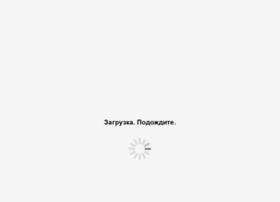 images of Indian Oil Gas Booking Online Websites And Posts On