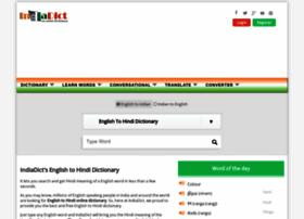 indiadict.com