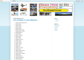 indiaehow.blogspot.in