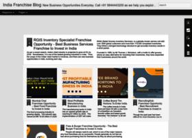 indiafranchiseblog.blogspot.in