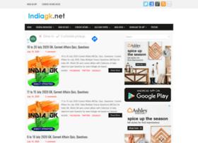 indiagk.net