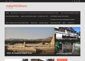 indiahill2shore.com