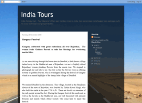 indiaholidaymall.blogspot.in