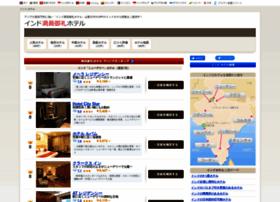indiahotel.ryogae.com