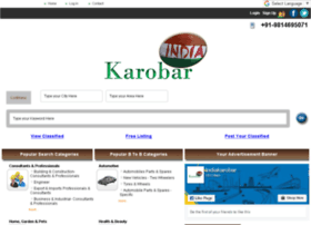 indiakarobar.com