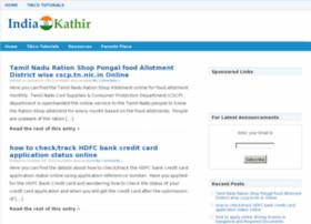 indiakathir.com