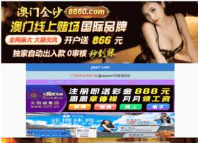 indiakesari.com