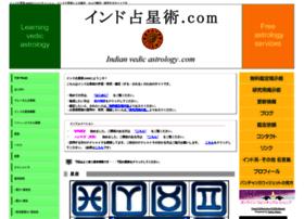 indian-vedic-astrology.com