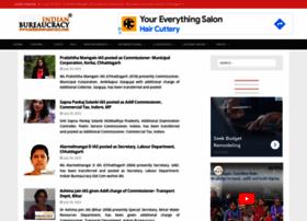 indianbureaucracy.com