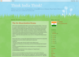 indiancontemplates.blogspot.in