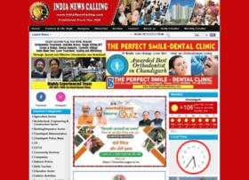 indianewscalling.com