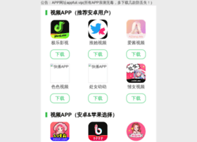 indiankitchenrecipes.com
