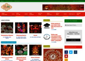 indianscriptures.com