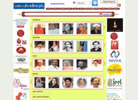 indianshradhanjali.com