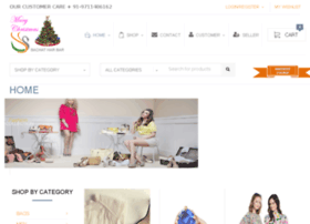 indianswan.in