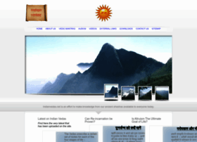 indianvedas2.sitewalla.com