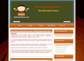 indiaschoolguru.com