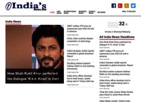 indiasnews.net