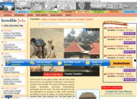 indiatravelog.com