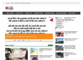 indiatravelz.com