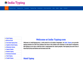 indiatyping.com