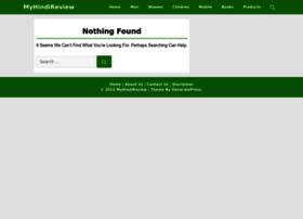 indiawebdesigncompany.in