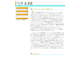 indie-spired.com