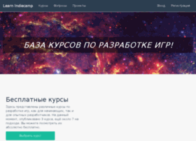 indiecamp.ru