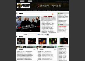 indiechina.com