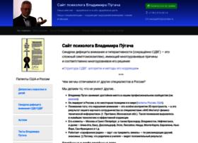 indigo-papa.ru