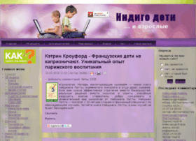 indigo.e-puzzle.ru