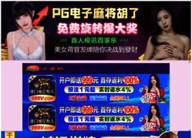 indirimzade.com
