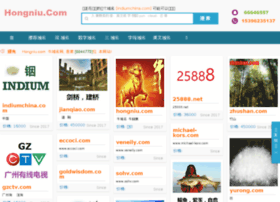 indiumchina.com