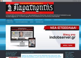 indobserver.blogspot.com